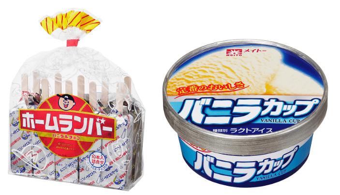 協同乳業アイス