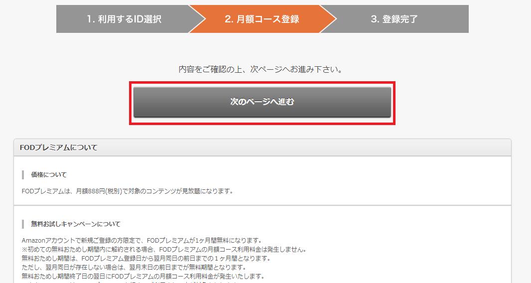 医龍2の動画を無料視聴する方法!ドラマシーズ …