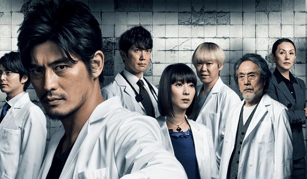 ドラマ医龍 のシーズン1動画を無...