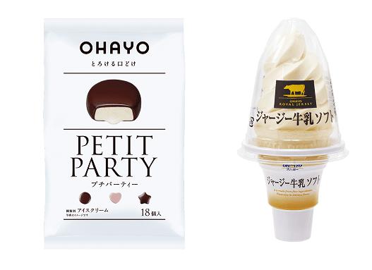 オハヨー乳業アイス